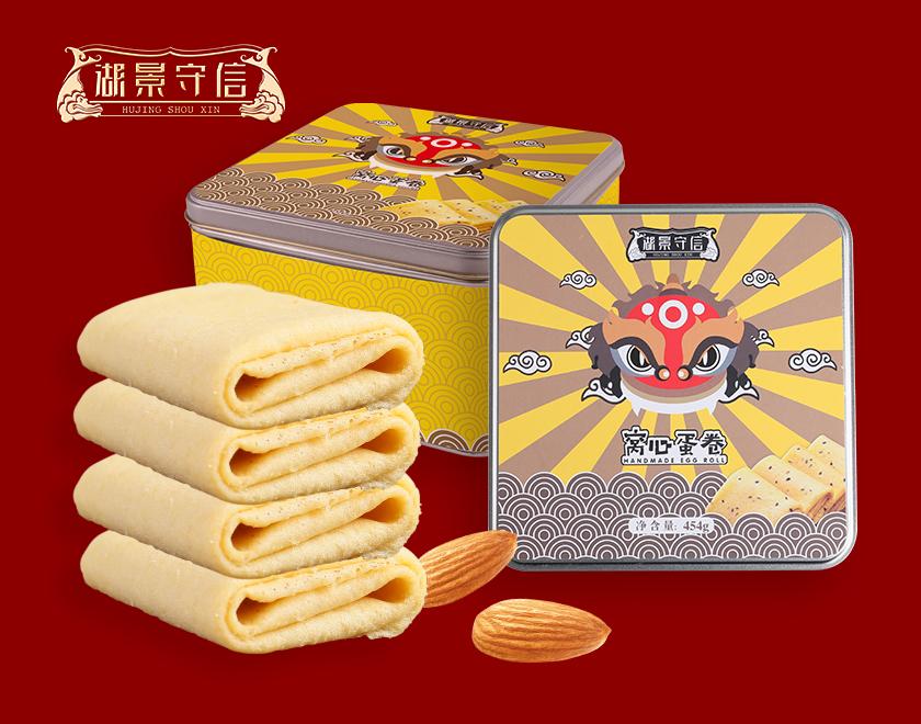 bob官方网站礼饼