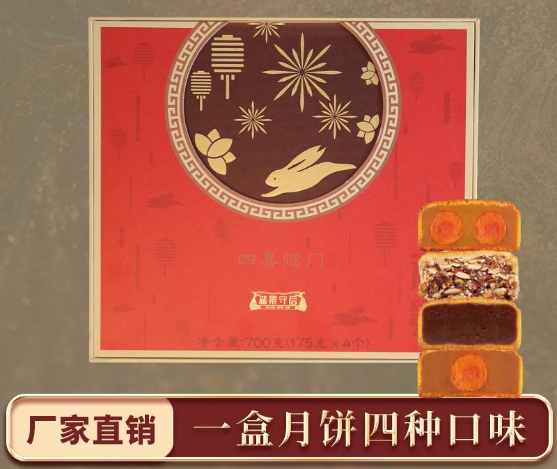 bob官方网站月饼