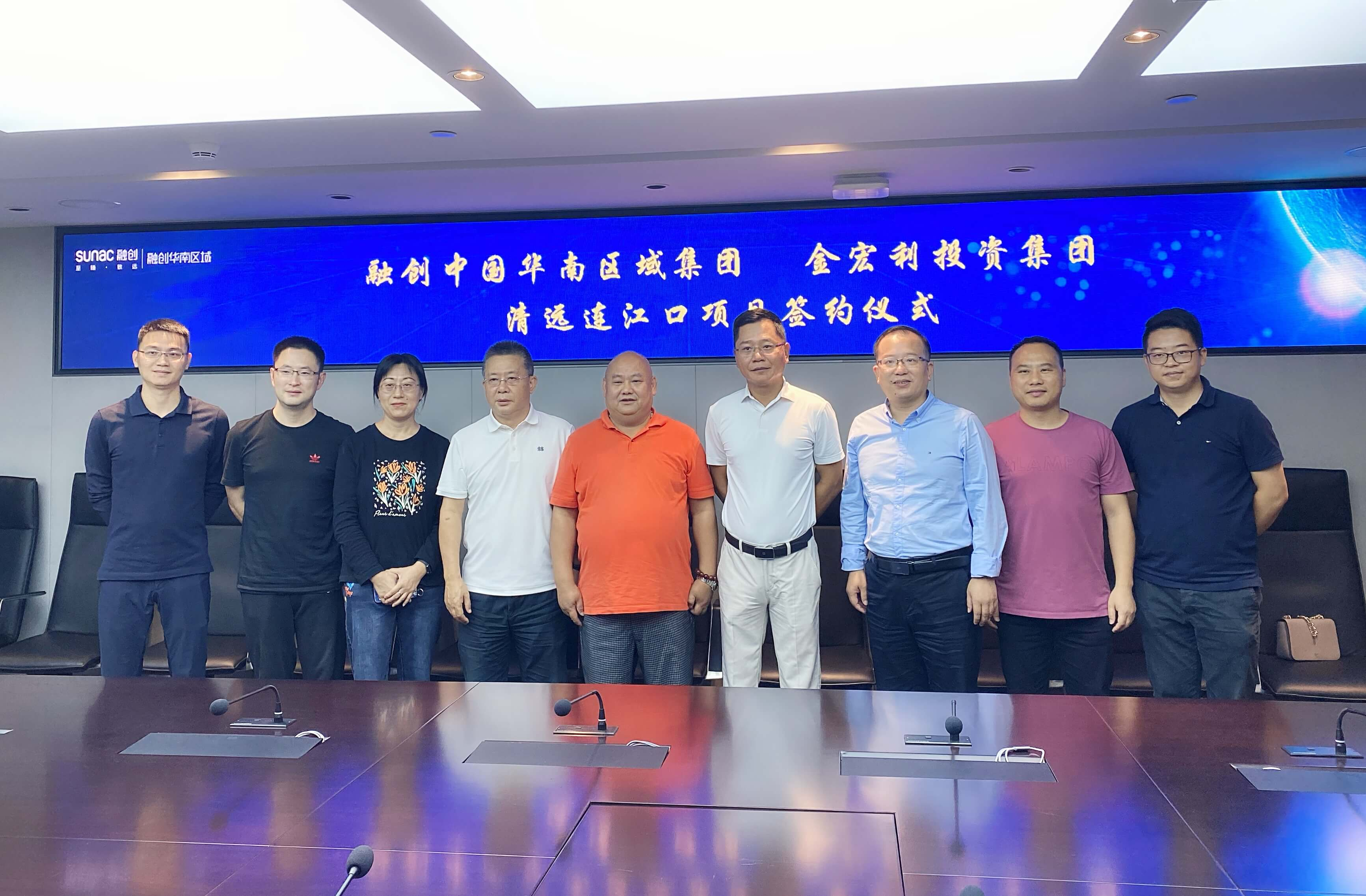 bob官方网站_bob手机登陆_bob网app有限公司金宏利集团与融创中国华南区域集团签订战略合作协议